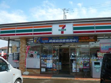 セブンイレブンみらい平駅前店の画像1