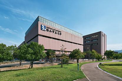 福山市立大学 港町キャンパスの画像1