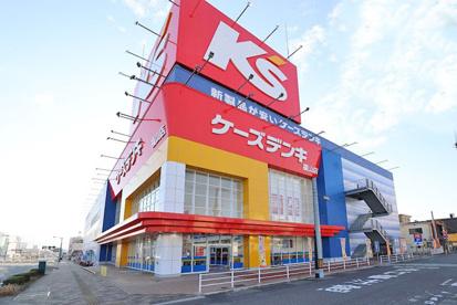 ケーズデンキ 福山店の画像1