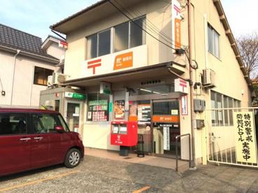 福山港町郵便局の画像1