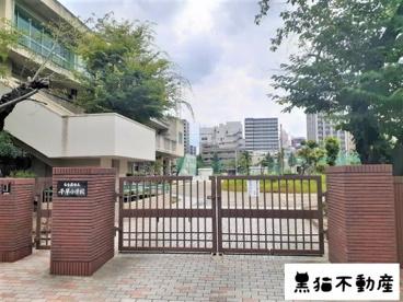 名古屋市立千早小学校の画像1