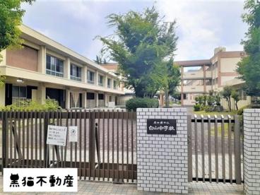 名古屋市立白山中学校の画像1