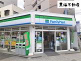 ファミリーマート 新栄一丁目店