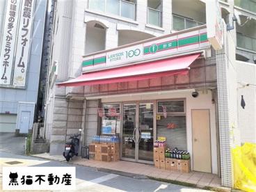 ローソンストア100 新栄二丁目店の画像1