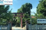 権現宮證誠神社