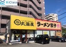 丸醤屋東須磨