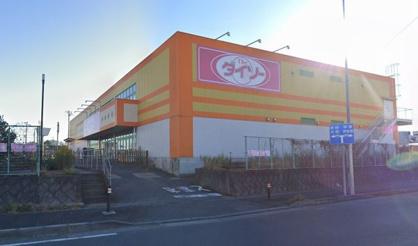 ダイソー 厚木妻田店の画像1