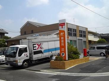菅野郵便局 の画像1