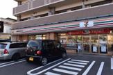 セブンイレブン 中永谷店