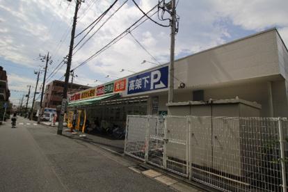 スギ薬局 上小田中店の画像2