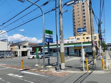 ファミリーマート門真栄町店の画像1