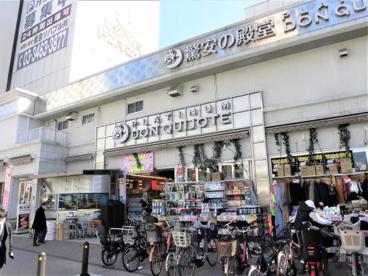 ドン・キホーテプラチナ ドン・キホーテ白金台店の画像1