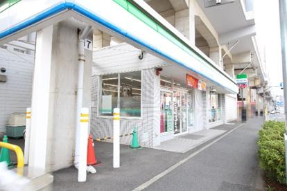 ファミリーマート 武蔵中原店の画像1