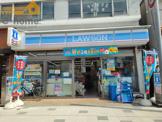 ローソン 須磨駅前店