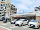 セブンイレブン 神戸上沢通6丁目店