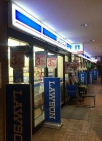 ローソン 西荻マイロード店の画像1
