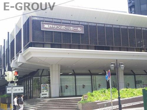 神戸サンボ―ホールの画像