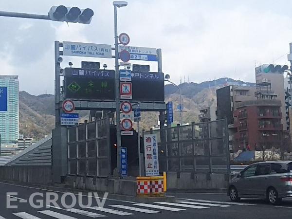 山麓バイパス「新神戸トンネル」入口の画像