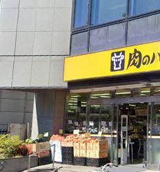 肉のハナマサ 南麻布店の画像1