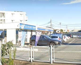 ローソン 菅馬場一丁目店の画像1