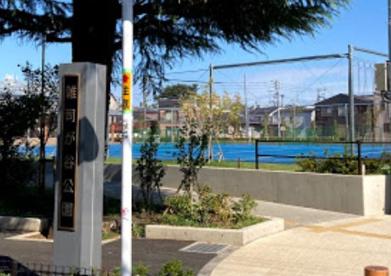 豊島区立雑司が谷公園の画像1