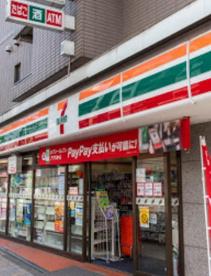 セブン-イレブン 豊島高田2丁目店の画像1