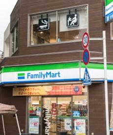 ファミリーマート 豊島南池袋三丁目店の画像1
