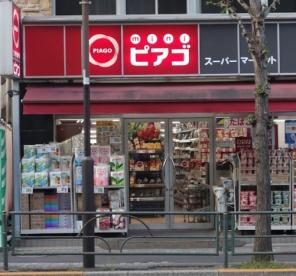 miniピアゴ雑司が谷2丁目店の画像1