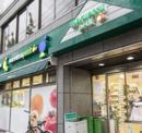 マルエツプチ 雑司が谷二丁目店
