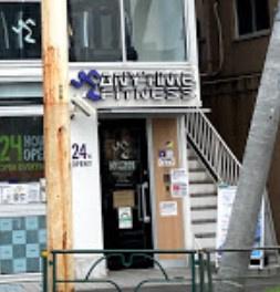 エニタイムフィットネス 雑司が谷店の画像1