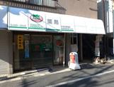 トマト薬局