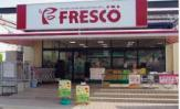 FRESCO(フレスコ) 北花山店