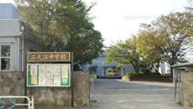 江戸川区立二之江中学校