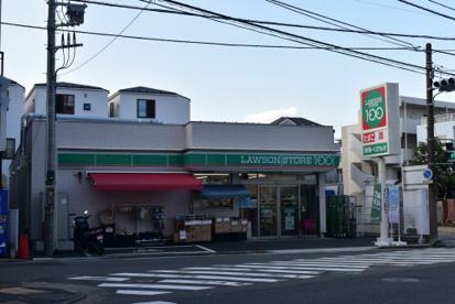 ローソンストア100 井土ヶ谷上町店の画像1