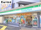 ファミリーマート 芳野屋東片端店