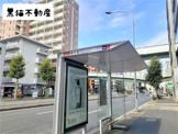 名古屋市バス 東片端停
