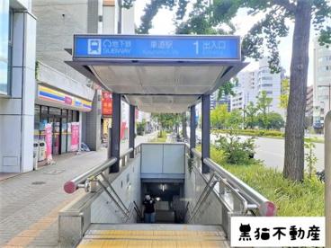 名古屋市営地下鉄 桜通線 車道駅の画像1