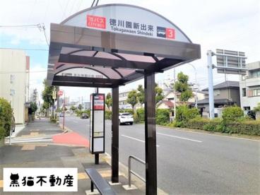 名古屋市バス 徳川園新出来停の画像1