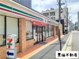 セブン-イレブン 名古屋泉1丁目店