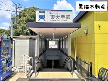 名鉄瀬戸線 東大手駅の画像1