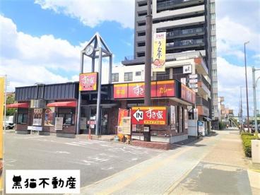 すき家名古屋古出来店の画像1