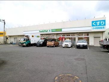 ファミリーマート ドラッグエース広瀬東店の画像1