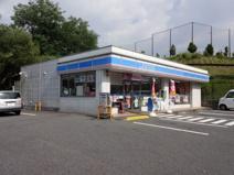 ローソン 香芝穴虫店