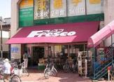 フレスコ石山店