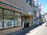セブンイレブン  神戸板宿駅前店