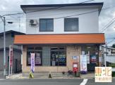 花巻藤沢町郵便局