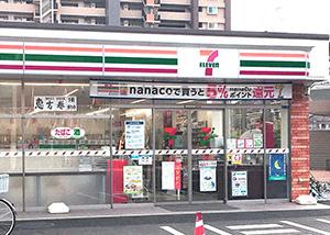セブンイレブン 柏光ケ丘店の画像1