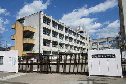 枚方市立長尾中学校の画像1