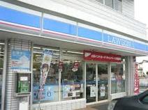 ローソン 船橋飯山満町三丁目店