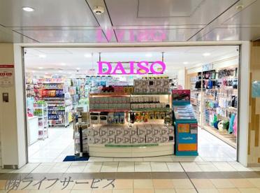 ダイソー アルデ新大阪店の画像1